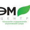 ЭМ-Центр