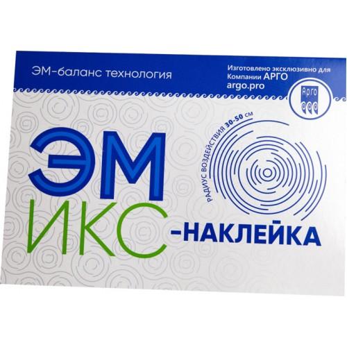 Эмикс-наклейка  г. Электросталь
