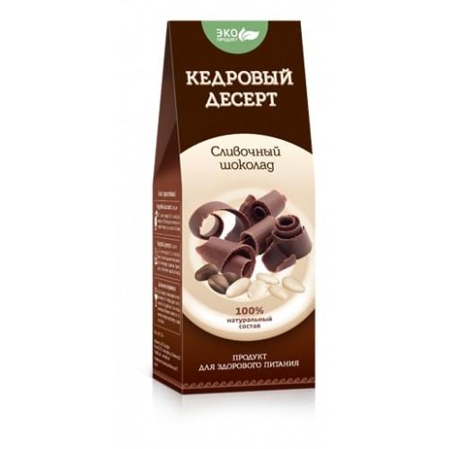 Кедровый десерт Сливочный шоколад  г. Электросталь