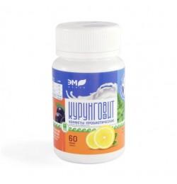 Конфеты пробиотические Курунговит-С