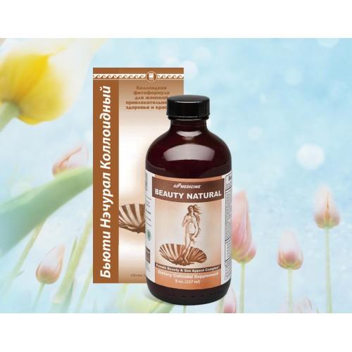 Витаминный комплекс для красоты кожи, волос и ногтей