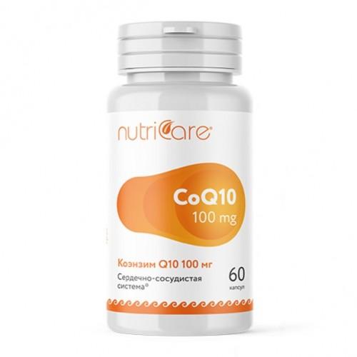 Коэнзим Q10 100 мг  г. Электросталь
